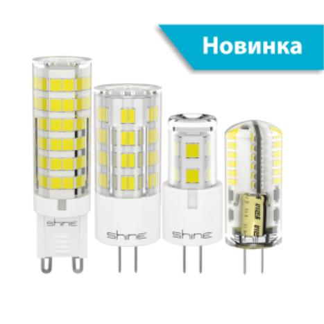 Shine – энергосберегающие светодиодные лампы, светодиодные ...